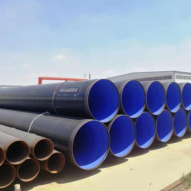 出售外PE防腐鋼管 TPEP防腐鋼管價格 元發管道 批量生產
