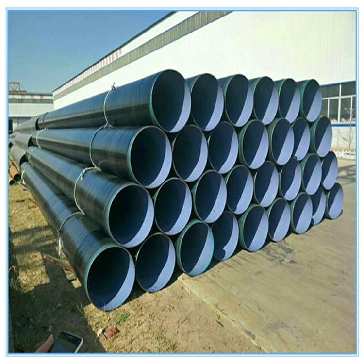 外EP防腐鋼管價格 TPEP防腐鋼管報價 元發管道 大量批發