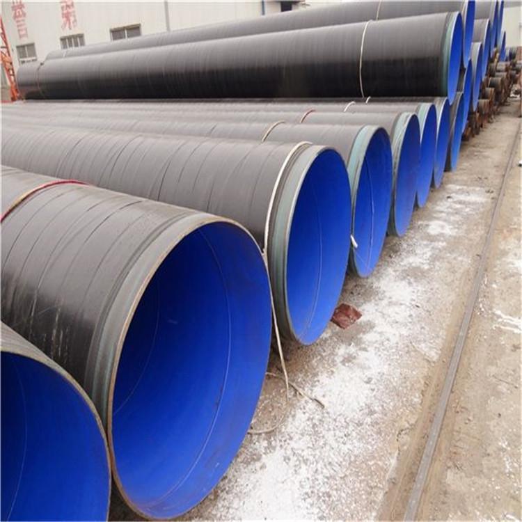 TPEP鋼管廠家 外PE內EP防腐鋼管 元發管道 大量出售
