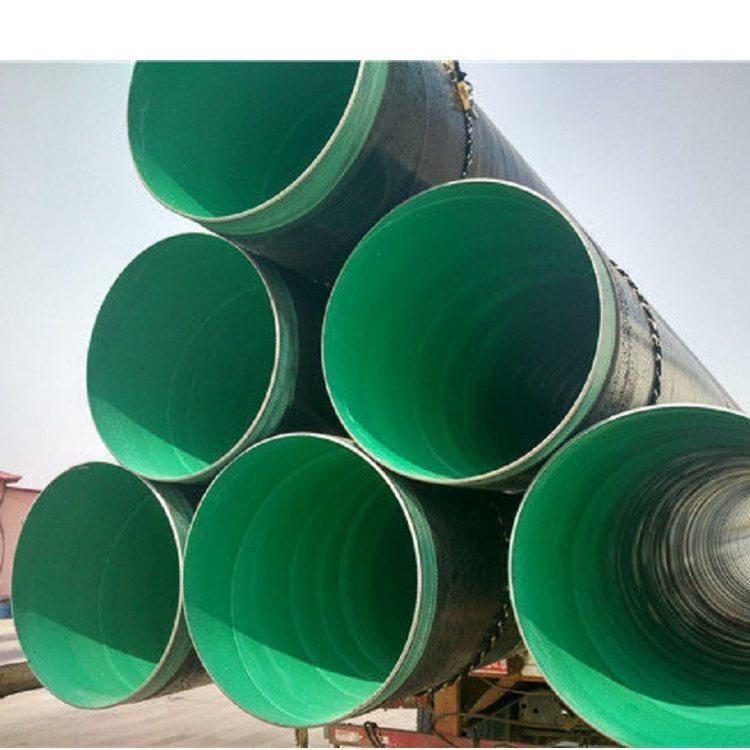 供应外PE防腐钢管 出售TPEP钢管 元发管道 出售批发