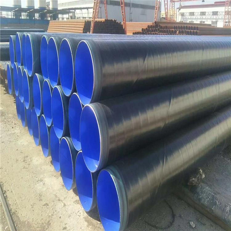 訂購外EP防腐鋼管 TPEP防腐鋼管價格 元發管道 批發供應