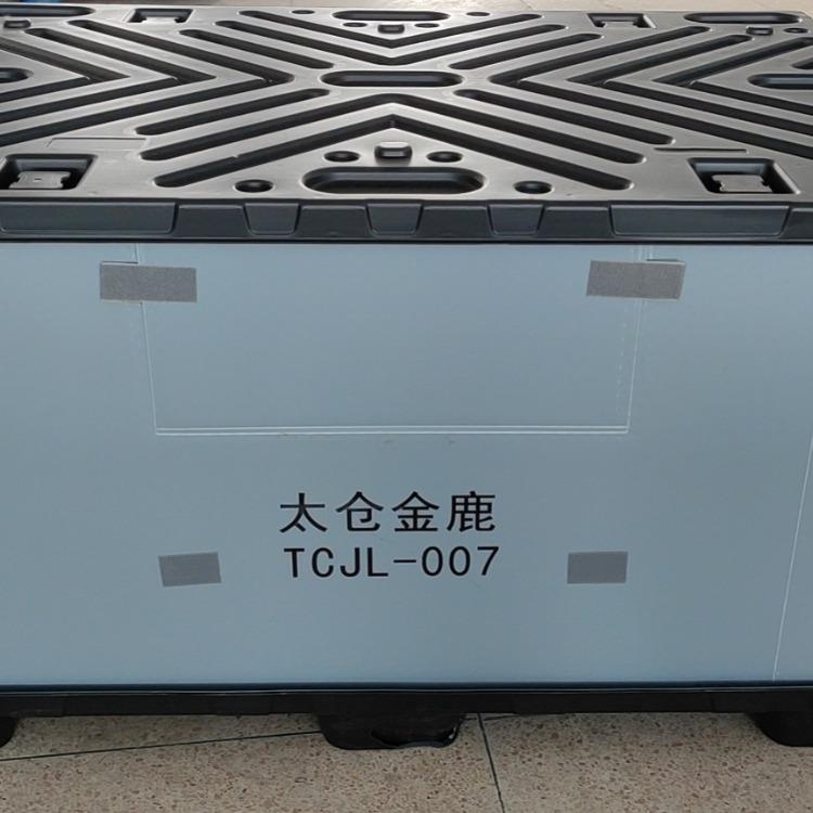 寧波汽車零部件圍板箱 物流倉儲周轉箱