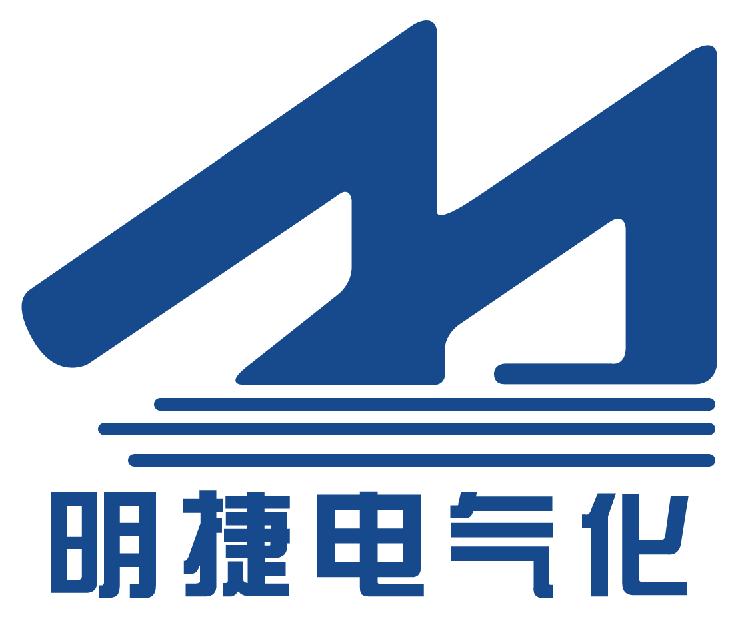 霸州市明捷电气化器材有限公司