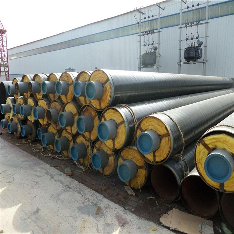 元發管道 鋼套鋼直埋保溫管 小區供熱用直埋保溫管 保溫材料