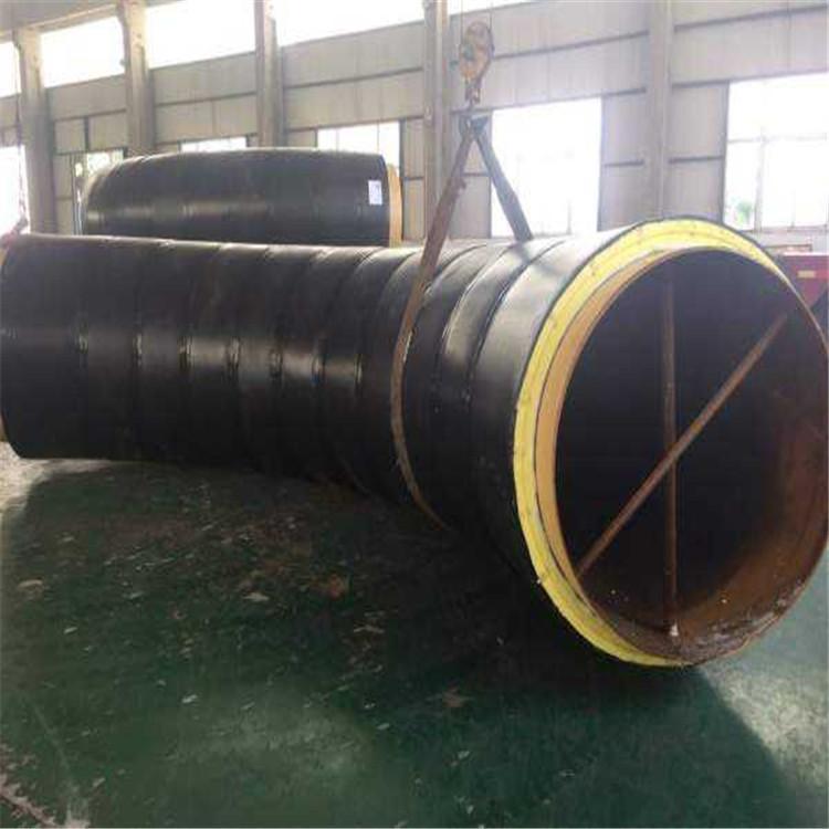 元發管道 直埋蒸汽保溫管 鋼套鋼蒸汽保溫鋼管 支持定制