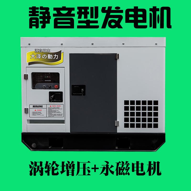 大澤動力高原型15kw柴油發電機參數資料