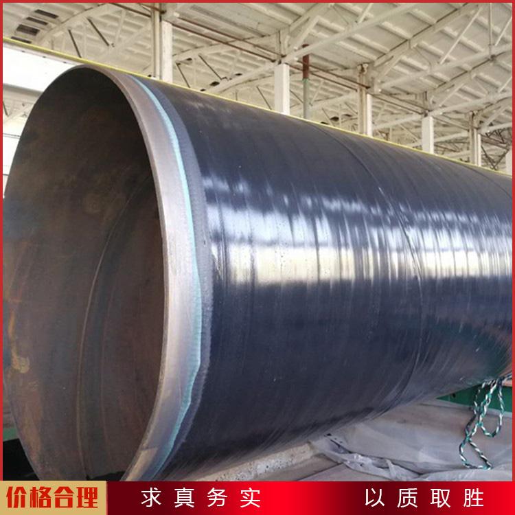 供水用3pe防腐鋼管 天然氣防腐鋼管 廣匯 大量批發