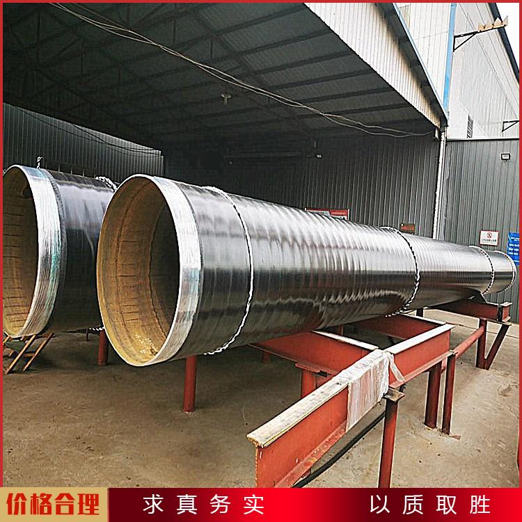3pe加強級防腐鋼管 建筑排水3pe防腐鋼管 廣匯 出售批發