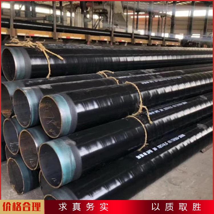 3pe防腐無縫鋼管 電力用3pe防腐鋼管 廣匯 送貨上門