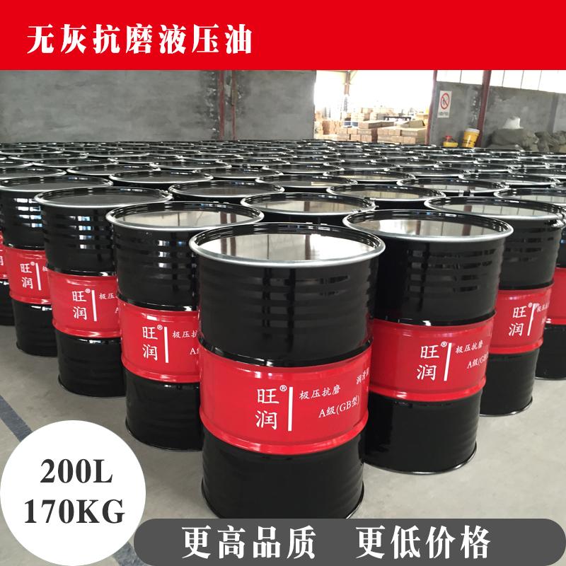 山東潤滑油廠 32#46#68# 抗磨液壓油 無灰抗磨液壓油