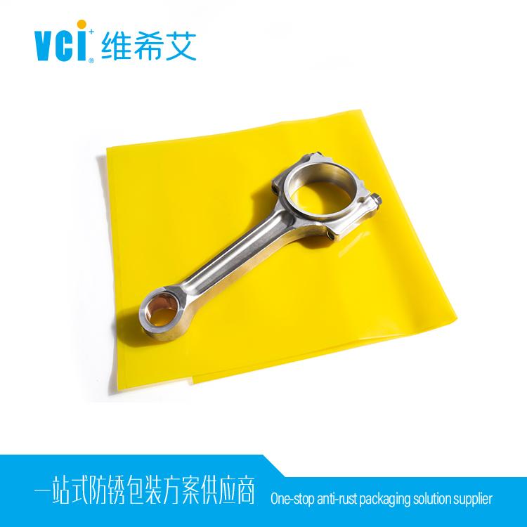 防銹袋 維希艾 防銹塑料袋 VCI塑料袋 各種粉末冶金件包裝防銹袋