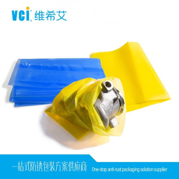 維希艾防銹塑料袋 上海13年防銹材料廠推薦定制氣相防銹袋