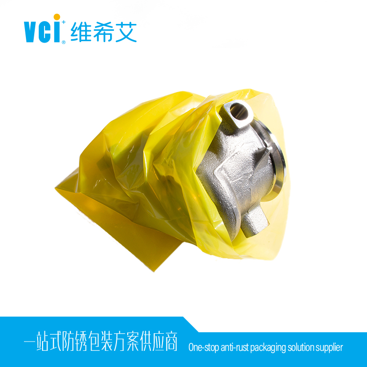 防銹袋 維希艾塑料防銹包裝袋 vci塑料袋