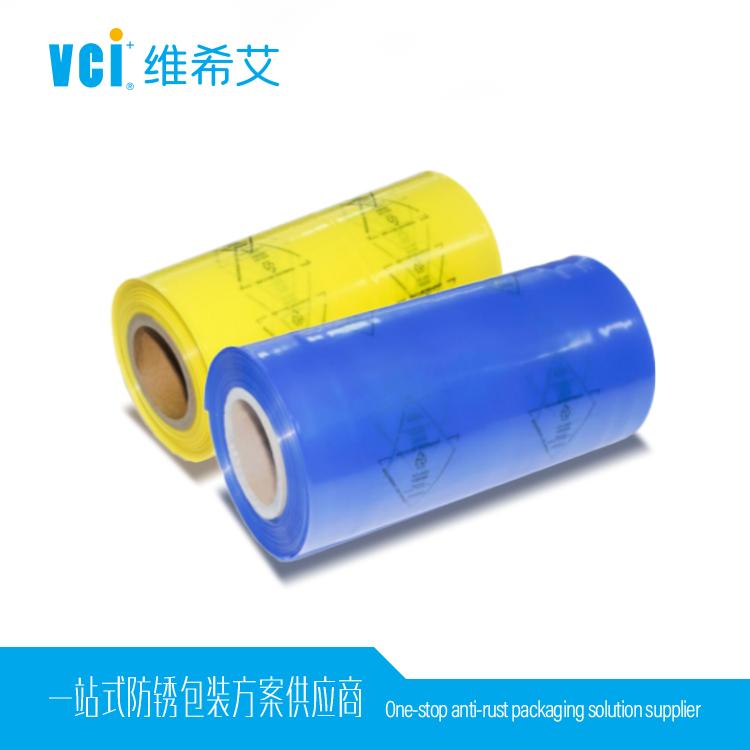 維希艾防銹膜廠家定制電池柜中控柜運輸包裝膜 氣相防銹膜