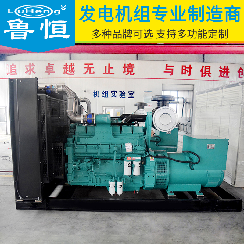 康明斯500KW發電機 中美合資耐用油耗低 柴油發電機組