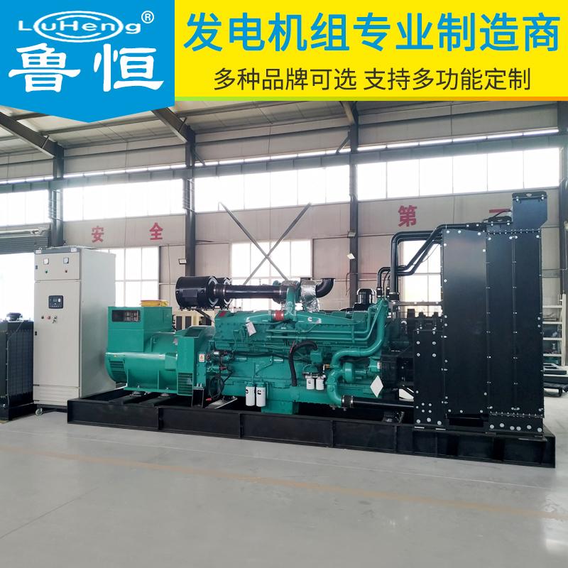 礦山常用柴油發電機組 柴油發電機組廠家報價 800KW柴油發電機組