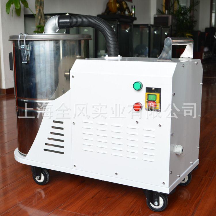 现货直销 中央空调除尘工业吸尘器 空调管道灰尘清理移动式吸尘机