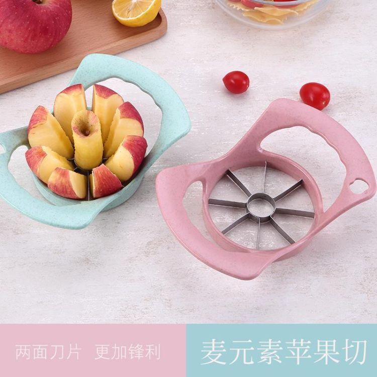 切水果神器 苹果分切器 水果切分器 去核不锈钢 分割器削皮器去皮