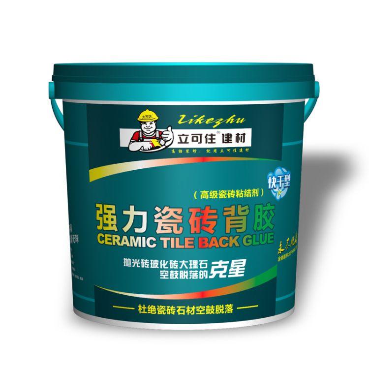 佛山瓷砖粘结剂厂家 玻化砖粘合剂 陶瓷砖粘粘合剂  背覆胶强力