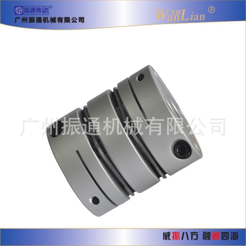 ZTJM膜片联轴器 微型联轴器膜片 弹性联轴器 铝合金不锈钢可定制