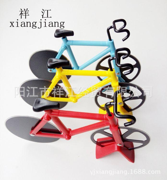 不锈钢披萨轮刀单车形状披萨切刀介饼刀创意披萨滚刀自行车造型刀