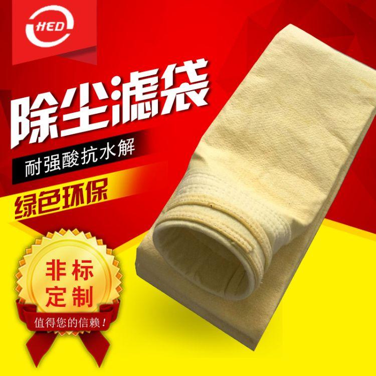 厂家直销滤袋   除尘布滤袋    工业除尘滤袋    品质可靠