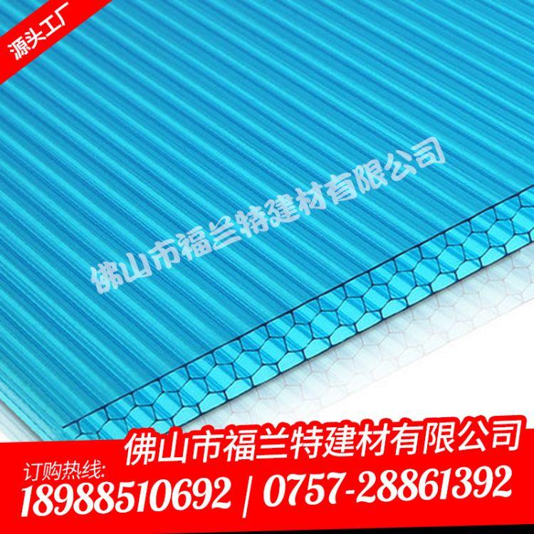 阳光板蜂窝板聚碳酸酯PC板耐力板厂家直销欢迎新老客户来电咨询