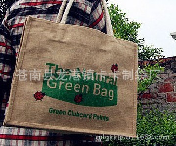 供应时尚-麻布手提袋 麻布袋 黄麻袋
