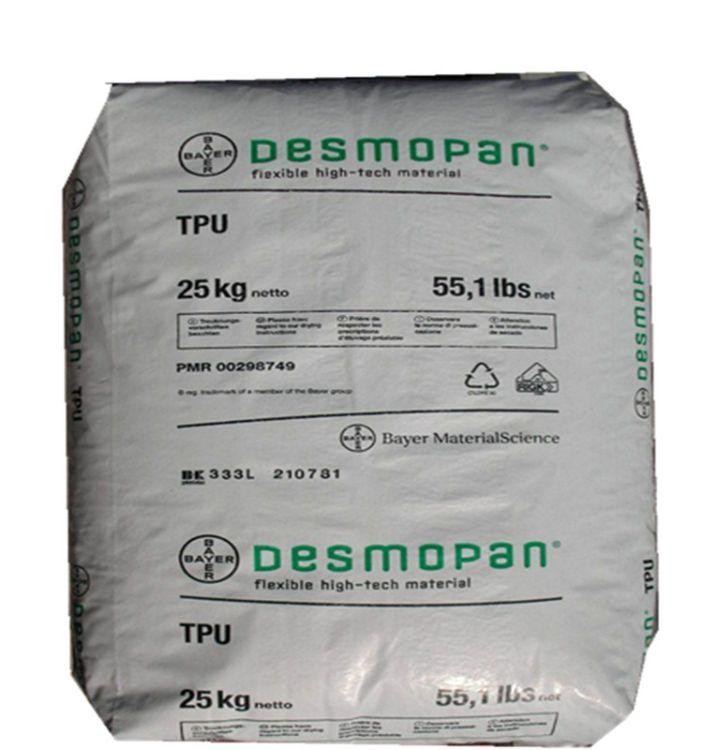 TPU弹性体热塑性聚氨酯 德国拜耳3070A聚氨酯填充剂