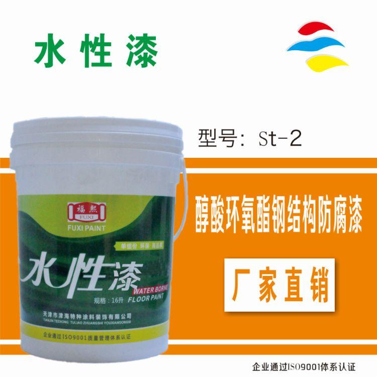 水性醇酸环氧酯钢结构防腐面漆 广州钢结构漆 硬度高防锈耐水耐候