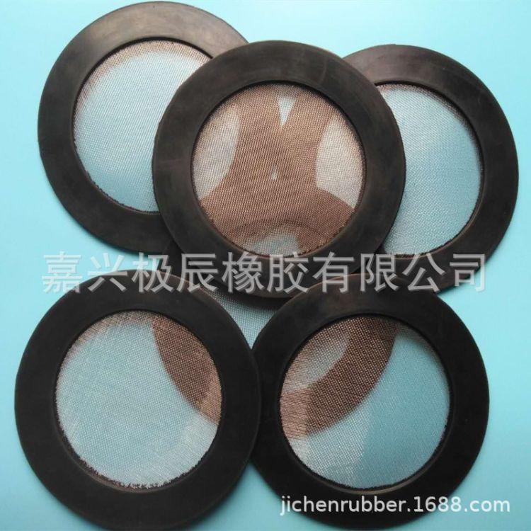 厂家批发橡胶过滤网 硅胶滤水器网 过滤网橡胶制品 阻隔橡胶网片