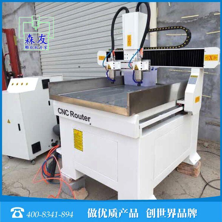 SY-8090-1T-2 玉石雕刻机 木工雕刻机 多功能数控雕刻机