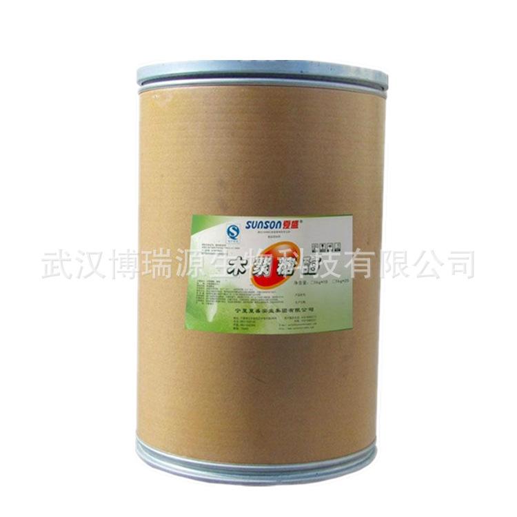 【武汉博瑞源】批发 现货食品级木聚糖酶现货批发木聚糖酶