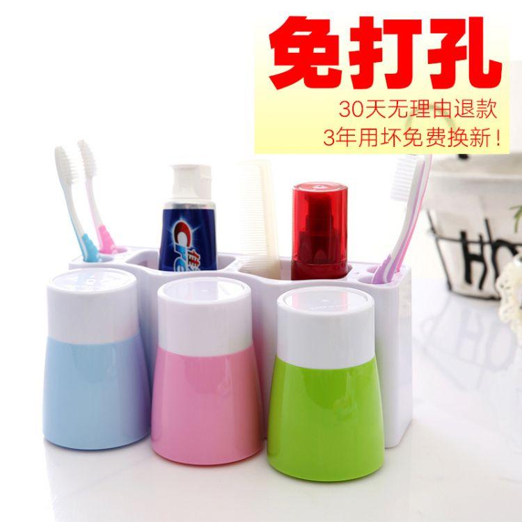 免打孔无痕强力粘贴漱口杯家庭洗漱套装壁挂刷牙洗漱杯牙刷架套装