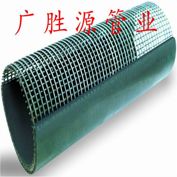 钢骨架聚乙烯塑料复合管 钢骨架消防管 钢骨架给水管 钢骨架管材