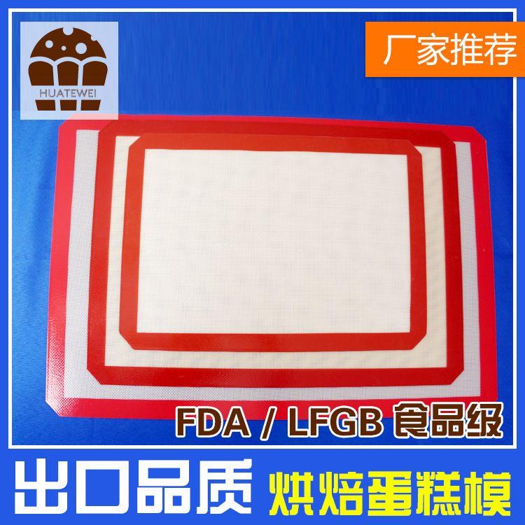 厂家直销硅胶烘焙烤盘垫耐高温硅胶烘焙垫蛋糕烤盘垫烘烤垫批发