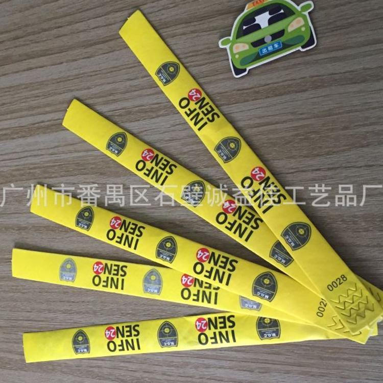 厂家直销一次性手环 可爱卡通识别门票手腕带定制 杜邦纸入场手带