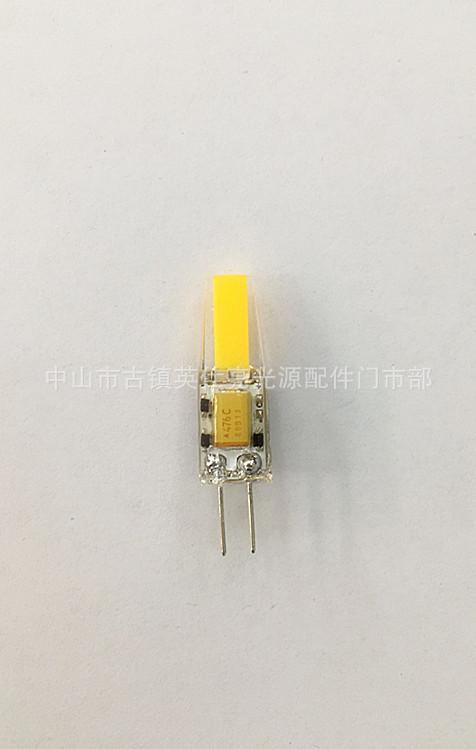 LED COB G4 220V3W高亮灯珠水晶灯低压灯专用灯珠360度发光