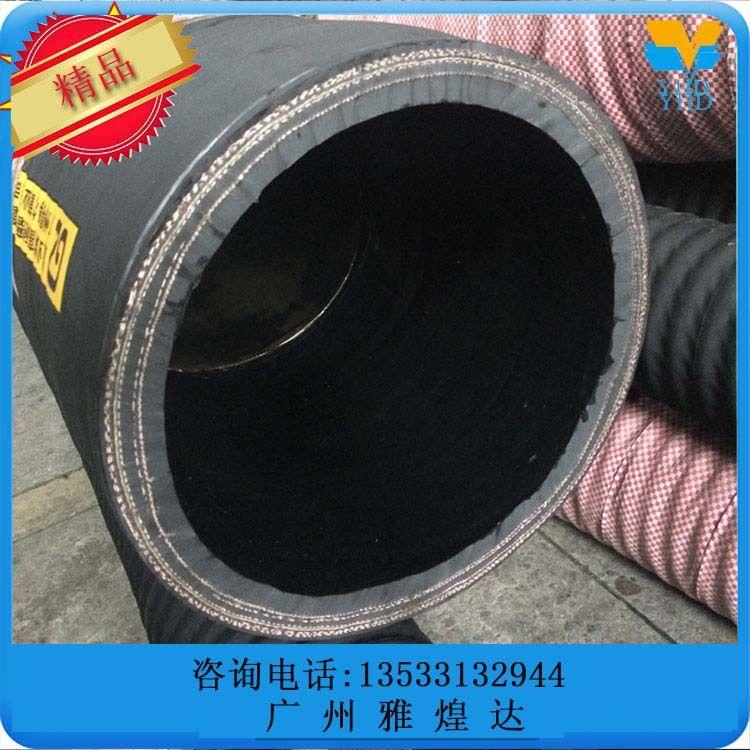 厂家直销12寸大口径胶管 大口径吸水胶管 大口径法兰胶管欢迎订购