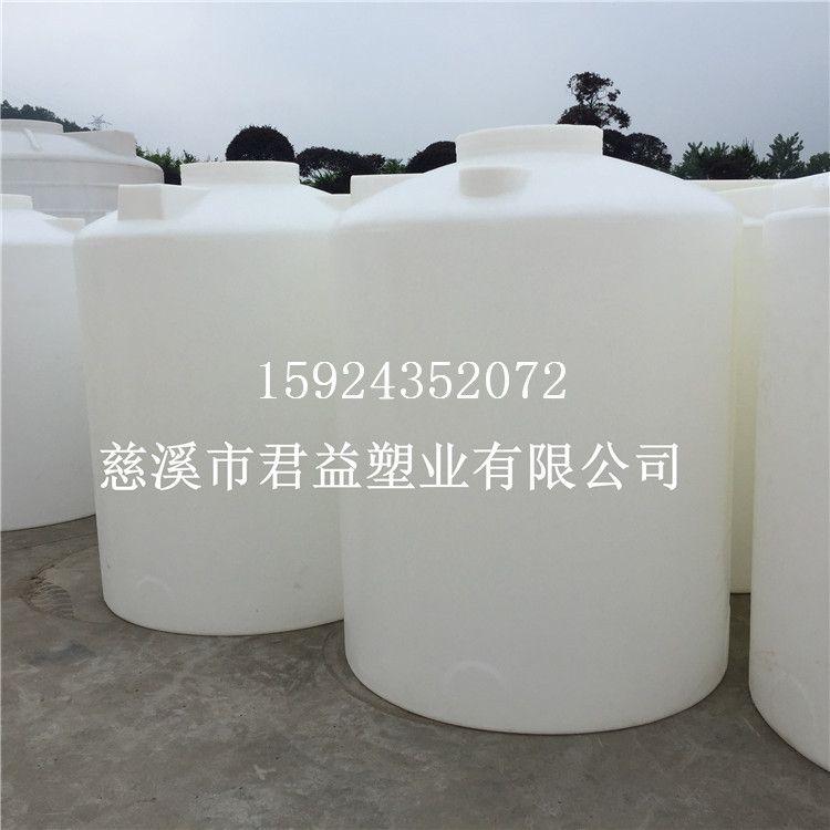 供应5吨PE水箱 耐酸碱双氧水储存塑料储罐