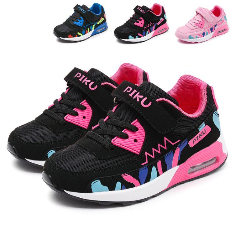 2019春秋女童鞋批发 MAX90旅游儿童运动鞋网面内里气垫童鞋革面