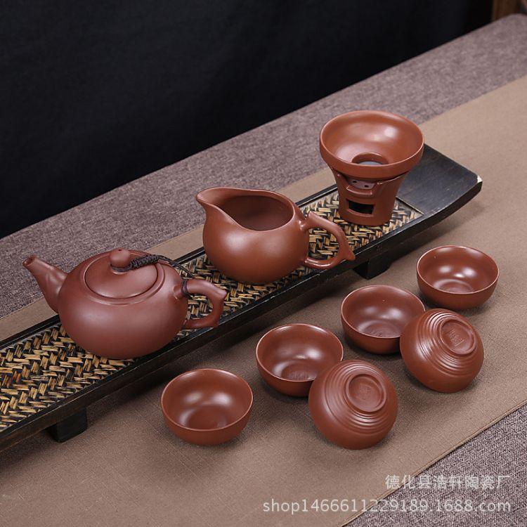 紫砂茶具 高档茶具套装 紫砂茶杯 紫砂茶壶套装厂家直销礼品定制