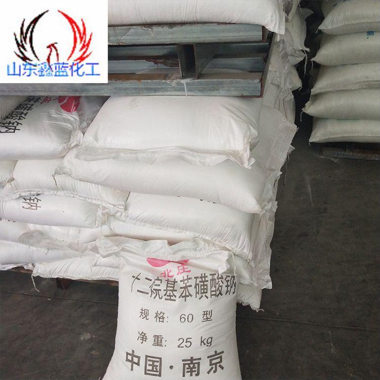 低价出售烷基苯磺酸钠 去污洗涤洗化用 十二烷基苯磺酸钠
