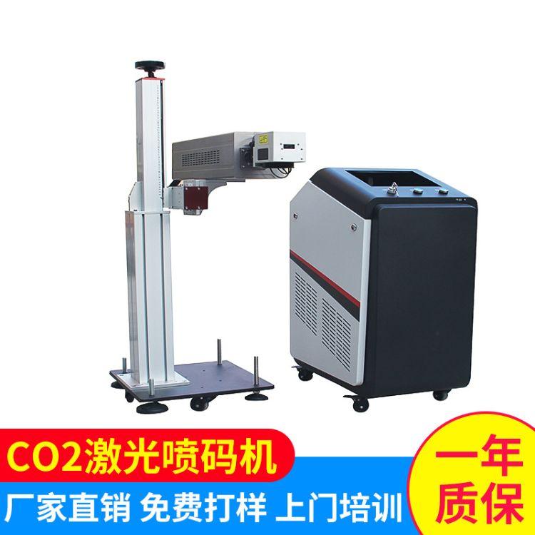 二氧化碳激光喷码机 日期二维码喷码机 全自动智能喷码机量大从优
