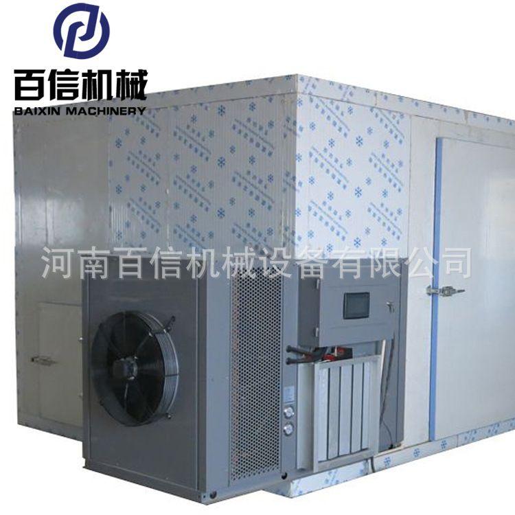 纸管烘干机 空气能纸管烘干箱 高温热泵纸管纸筒干燥设备