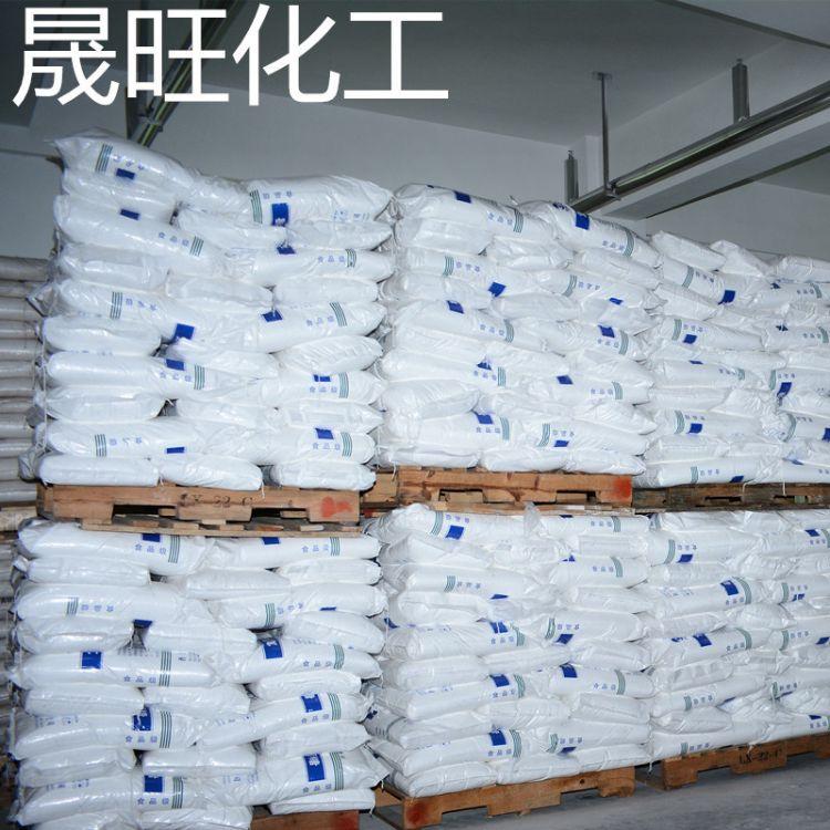 山东西王 集团 西王 食用葡萄糖无水葡萄糖 医药 西王葡萄糖25kg