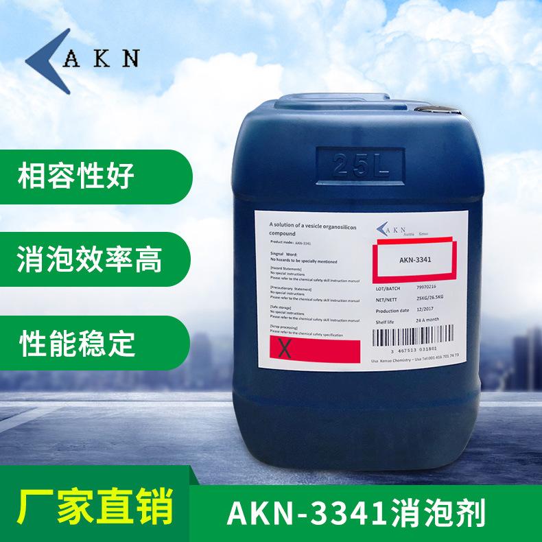 溶剂型有机硅消泡剂用于工业涂料、纸张涂料、地坪涂料和木器涂料