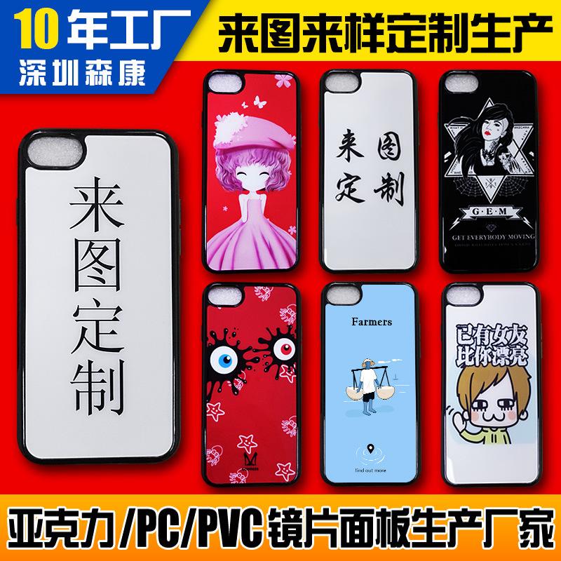 手机保护壳PC片材 PC贴片 彩印贴片 彩绘贴片 PC镜片 打印PC片