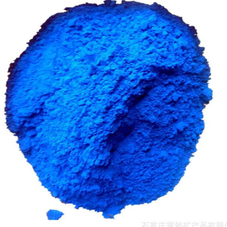 供应氧化铁颜料氧化铁蓝厂家货源 现货油漆用 绘画颜料