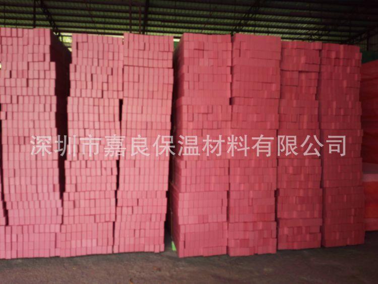 供应泰�嗯萍匪馨� xps 深圳嘉良 厂家直销 高密度 高抗压 阻燃B1